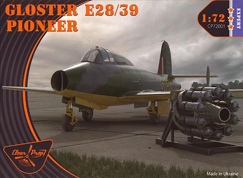 Boxtop Gloster E39